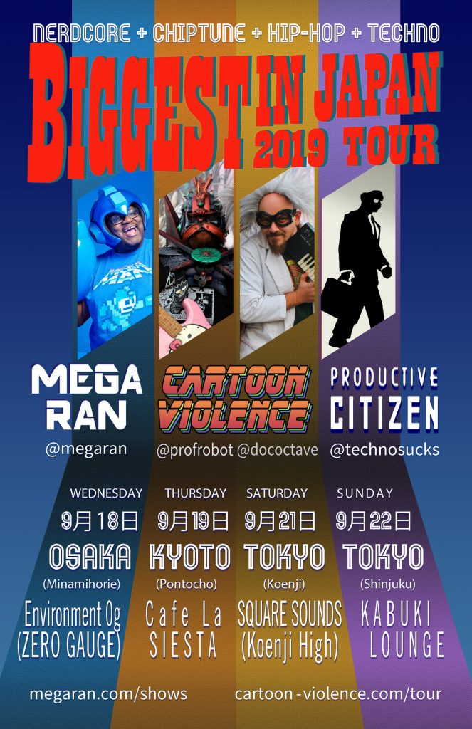 Biggest in Japan 2019 Tour